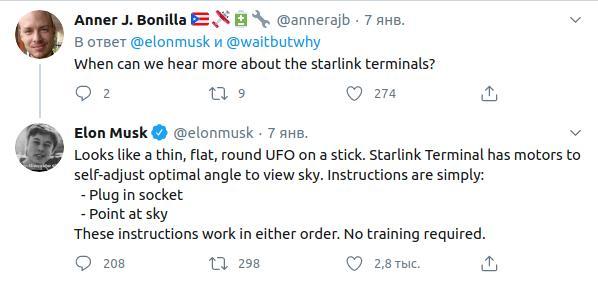 Elon Musk Starlink user terminal